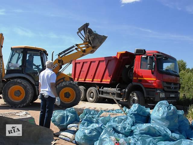 Строительный мусор, хлам, старая мебель. Утилизация- объявление о продаже   в Украине