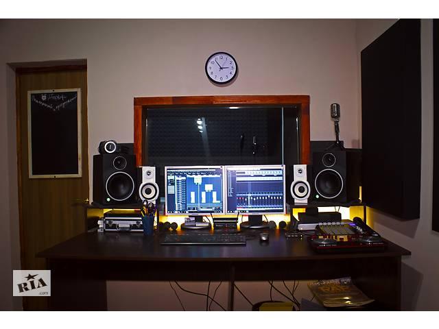 Студия звукозаписи Каменское FB RECORDS- объявление о продаже  в Каменском (Днепродзержинск)