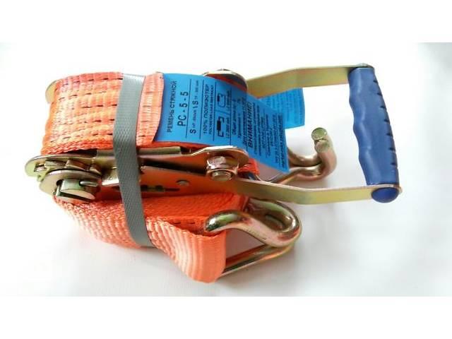 продам Стяжные ремни для крепления груза грузовые ремни для фур стяжки бу в Полтаве