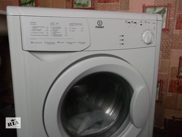 бу стиральная машинка на запчасти в Виннице
