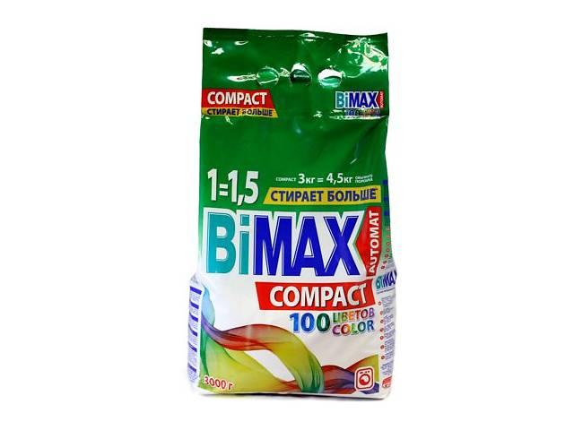 купить бу Стиральный порошок BiMax, 3 кг в Николаеве