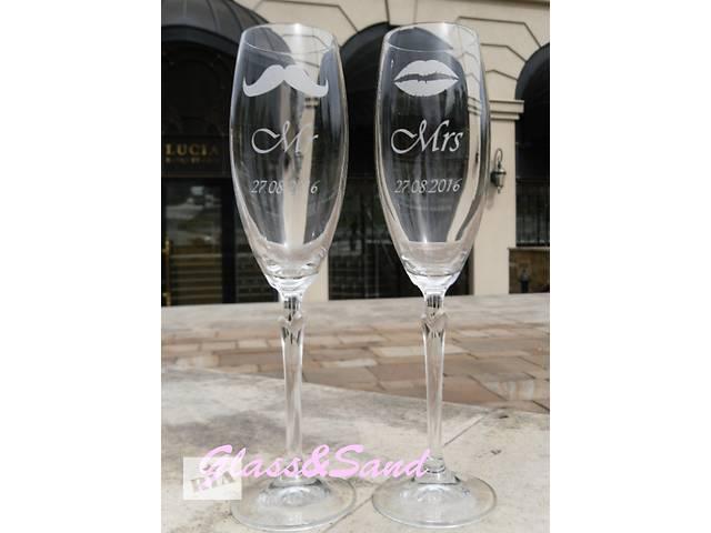 Свадебные бокалы для шампанского Bohemia (Lilly)- объявление о продаже  в Днепре (Днепропетровск)