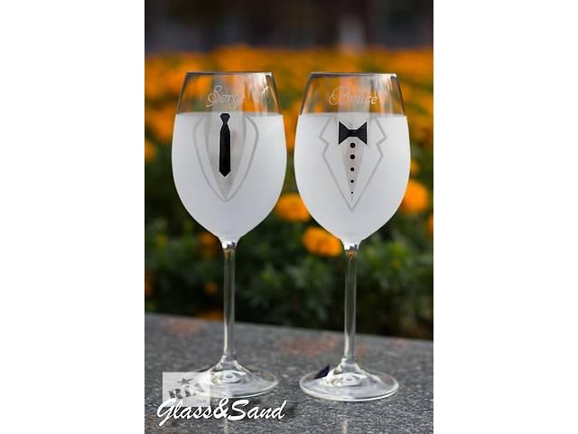 бу Свадебные бокалы для вина Bohemia. Для одного и такого пола. в Днепре (Днепропетровск)
