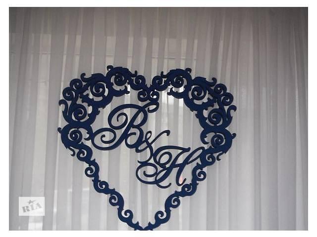 Свадебные рамки, декорации, реквизиты для фотосессий из пенопласта- объявление о продаже  в Киеве