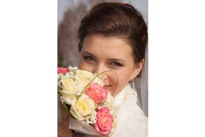 Фотографи на весілля