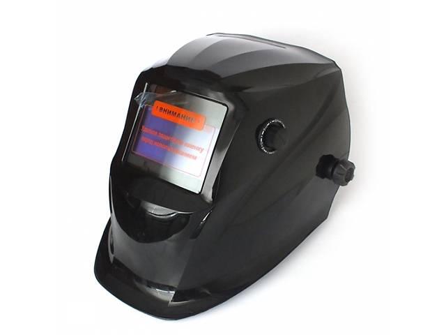продам Сварочная маска Хамелеон FORTE МС-9000 бу в Кропивницком (Кировоград)