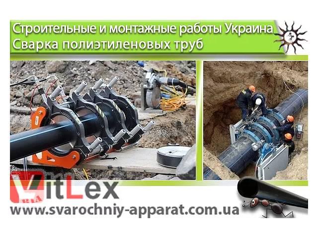 продам Сварочный аппарат для сварки полиэтиленовых труб Georg Fischer 500 мм бу в Одессе