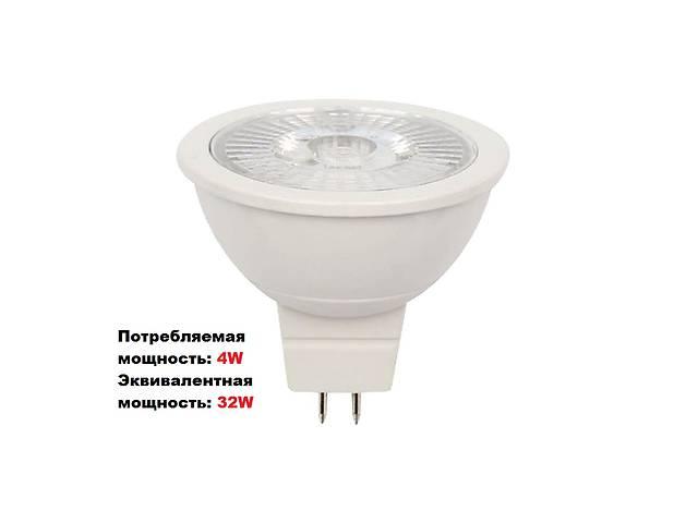 купить бу Светодиодная лампа точка 4W GU5.3 (цоколь вилка) в Киеве