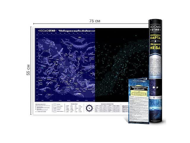 купить бу Светящаяся карта звездного неба в Харькове