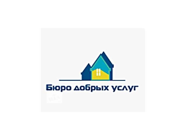 купить бу Сиделка для Вашего близкого человека. Бюро Добрых Услуг. в Киеве