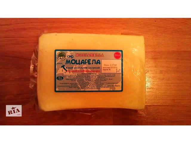 Сыр Моцарелла в вакуумной упаковке- объявление о продаже   в Украине