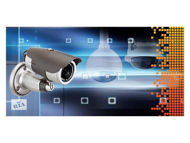 Системи відеоспостереження та сигналізації - объявление о продаже  в Житомирской области