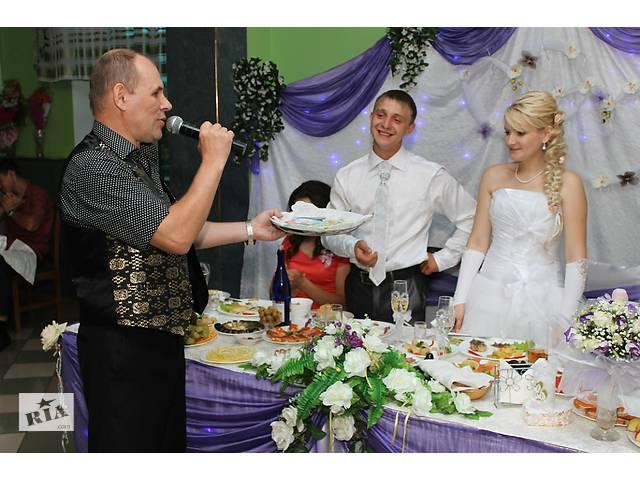 тамада ведущий и музыка на вашу свадьбу,юбилей,торжество- объявление о продаже   в Украине
