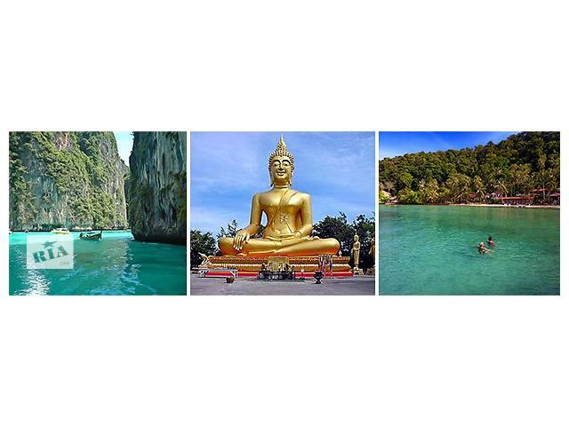 бу Таиланд: Многообразие Таиланда в одном туре Паттайя + Ко Чанг + Бангкок + Акция! в Черновцах