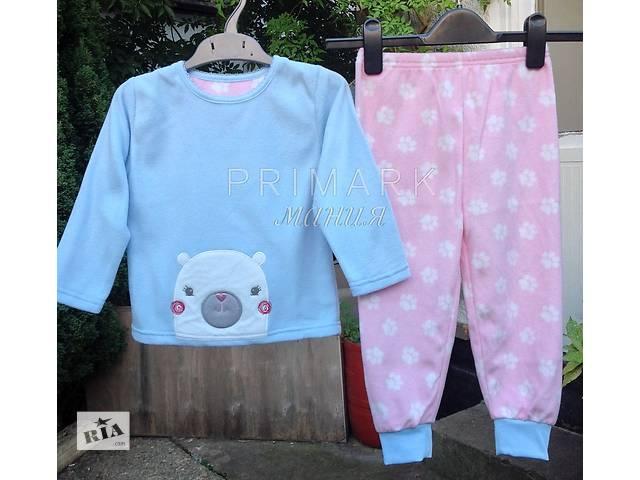 купить бу Теплая пижама для девочек в Покровске (Красноармейск)