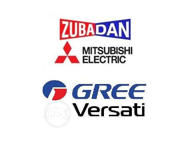 продам Тепловые насосы ZUBADAN Mitsubishi Electric, Gree VERSATI бу в Днепре (Днепропетровск)