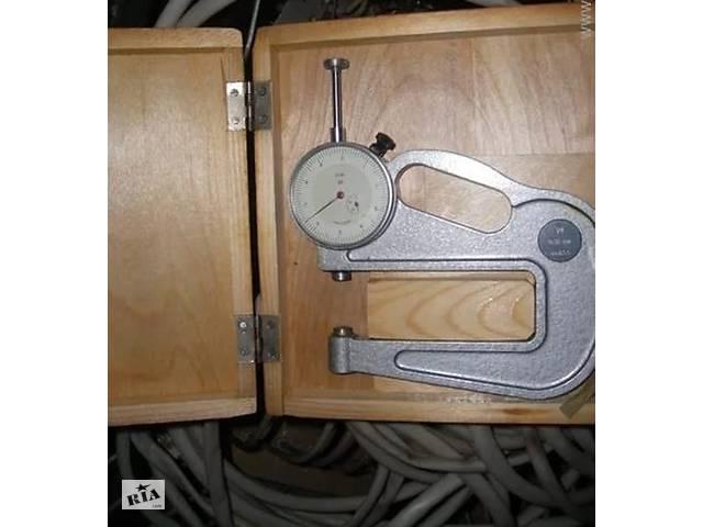 Толщиномер индикаторный ручной ТР 25-100Б- объявление о продаже  в Днепре (Днепропетровск)