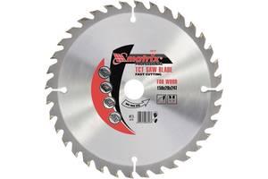 Пильный диск по дереву, 160 х 20мм, 24 зубьев, + кольцо, 16/20 MATRIX Professional