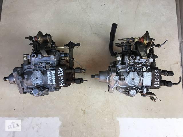 бу Топливный насос высокого давления \ ТНВД Nissan Serena. Vanette 2.3 Diesel (LD 23). в Луцке