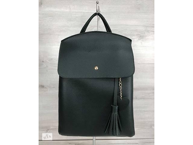 a06ddcf5753b Молодежный сумка-рюкзак Сердце зеленого цвета - Товары для туризма и ...