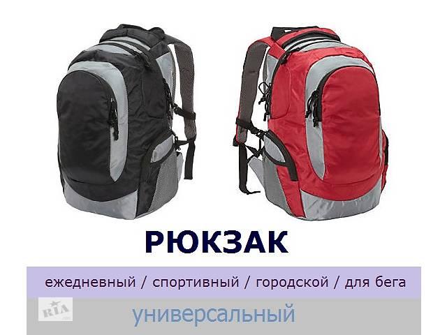 бу Повседневный рюкзак Fox Outdoor отличного качества в Харькове