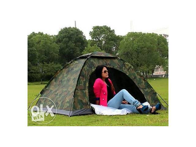 Туристическая рыбацкая двух-трех 2-3 местная палатка код 192- объявление о продаже  в Києві