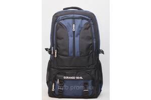 Туристичний дорожній рюкзак / Туристический дорожный рюкзак