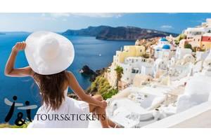 туристические путевки