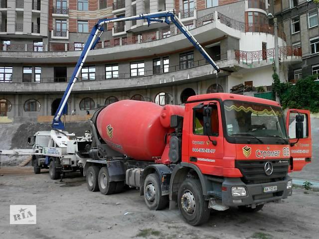 Товарный бетон с доставкой , фбс блоки- объявление о продаже  в Киеве