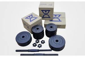 Гантелі RN-Sport 21 кг (2 шт) з ABS покриттям. Безкоштовна доставка!