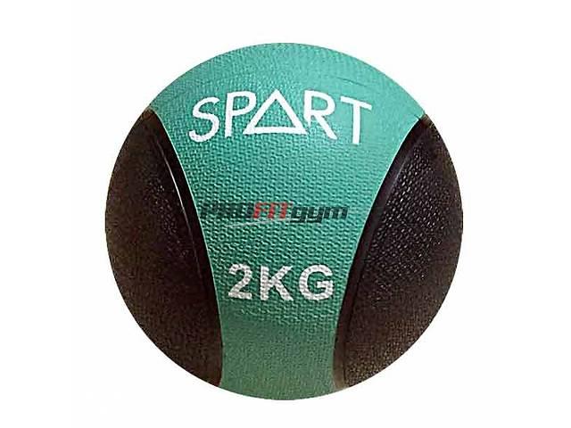 купить бу Медичний м'яч 2 кг SPART CD8037-2 в Дніпрі (Дніпропетровськ)