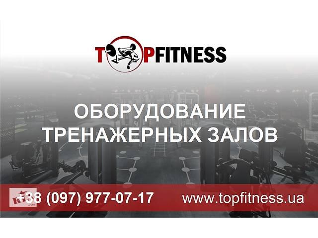 купить бу Оборудование тренажерных залов и фитнес клубов в Кривом Роге (Днепропетровской обл.)