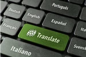 Нотариальный перевод
