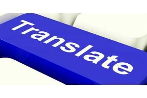 Польский присяжный перевод аттестата, диплома/Апостиль/Бюро переводов