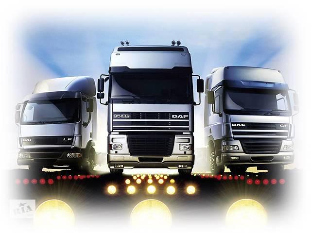 Транспортная фирма в Польше!- объявление о продаже   в Украине