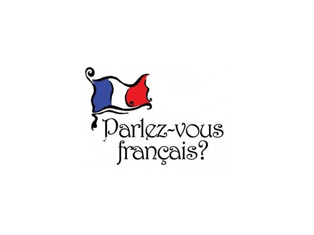 Требуется преподаватель французского языка- объявление о продаже   в Украине
