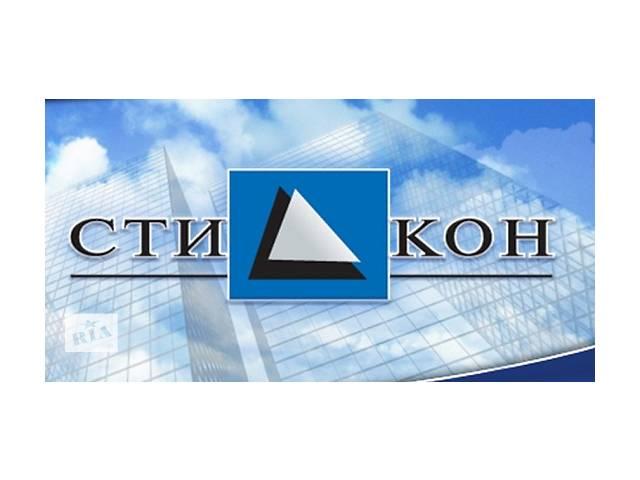 продам Требуются специалисты по строительству бу в Одесі