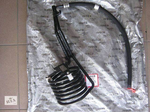 продам Трубки усилителя рулевого управления Iveco Daily EUROCARGO;EUROTECH;EUROTRAKKER 504334201 бу в Ковеле
