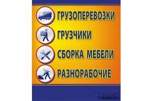 Автоперевозки
