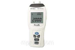 Цифровой дифференциальный манометр FLUS ET-923 (0.1/±206,8 кПа) Цена с НДС.