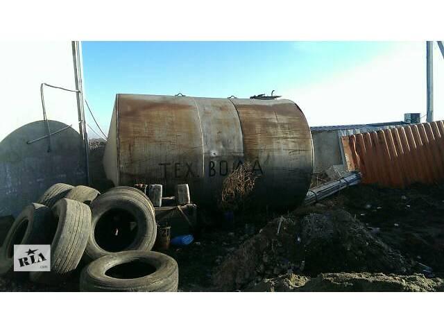 купить бу цистерна 25м3 в Днепре (Днепропетровск)