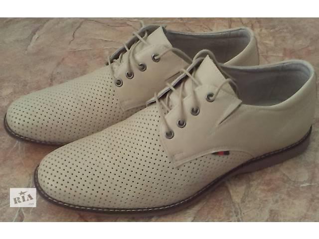 Туфли мужские светлые MIDA (42)- объявление о продаже  в Кривом Роге (Днепропетровской обл.)