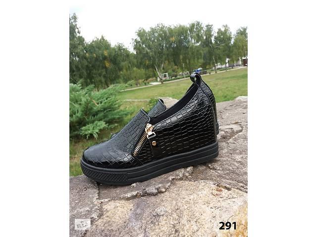 бу туфли сникерсы скрытая платформа 36-37р 22,5см цена СП очень дёшево в Мариуполе (Донецкой обл.)