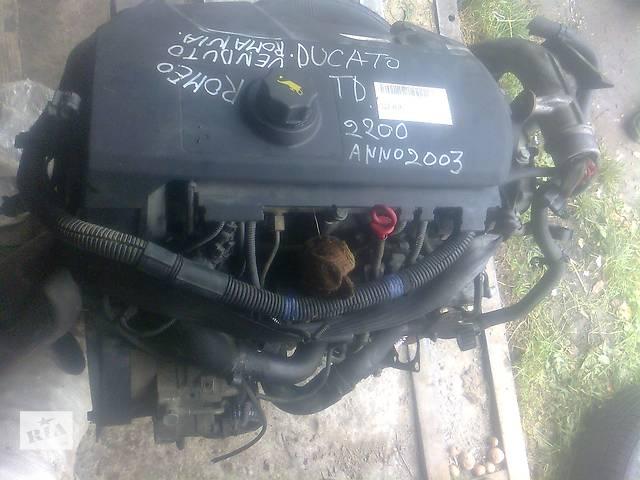бу  Турбина для легкового авто Fiat Ducato 2.3 jtd 2003 rik в Бориславе