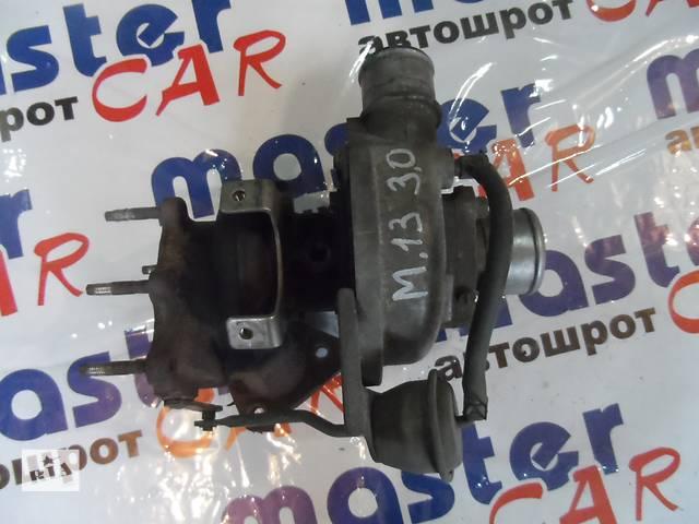 продам Турбина Рено Мастер Renault Master Опель Мовано Opel Movano 3.0 2003-2010 бу в Ровно