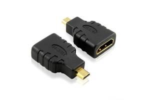 Новые Аудио-видео кабели