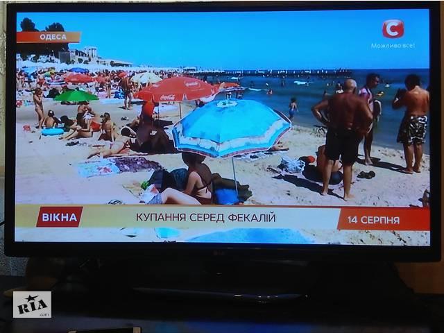 Телевізор LG 50PN6500- объявление о продаже  в Львове