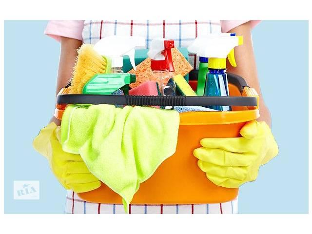 купить бу убираю качественно,есть опыт работы и рекомендация в Стрые