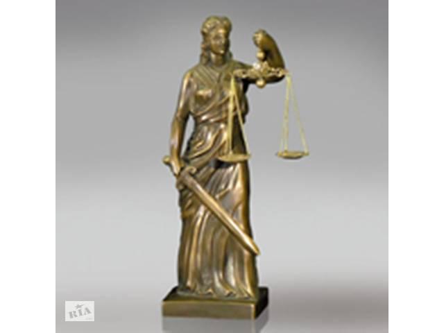 купить бу Услуги адвоката в Киевской области