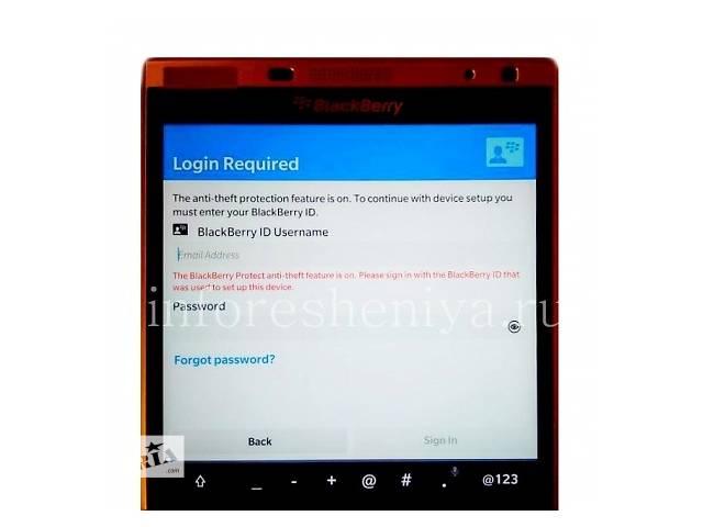 купить бу Удаление Blackberry ID, antitheft protection на BB OS 10.3.3, разблокировка от оператора любых моделей в Киеве